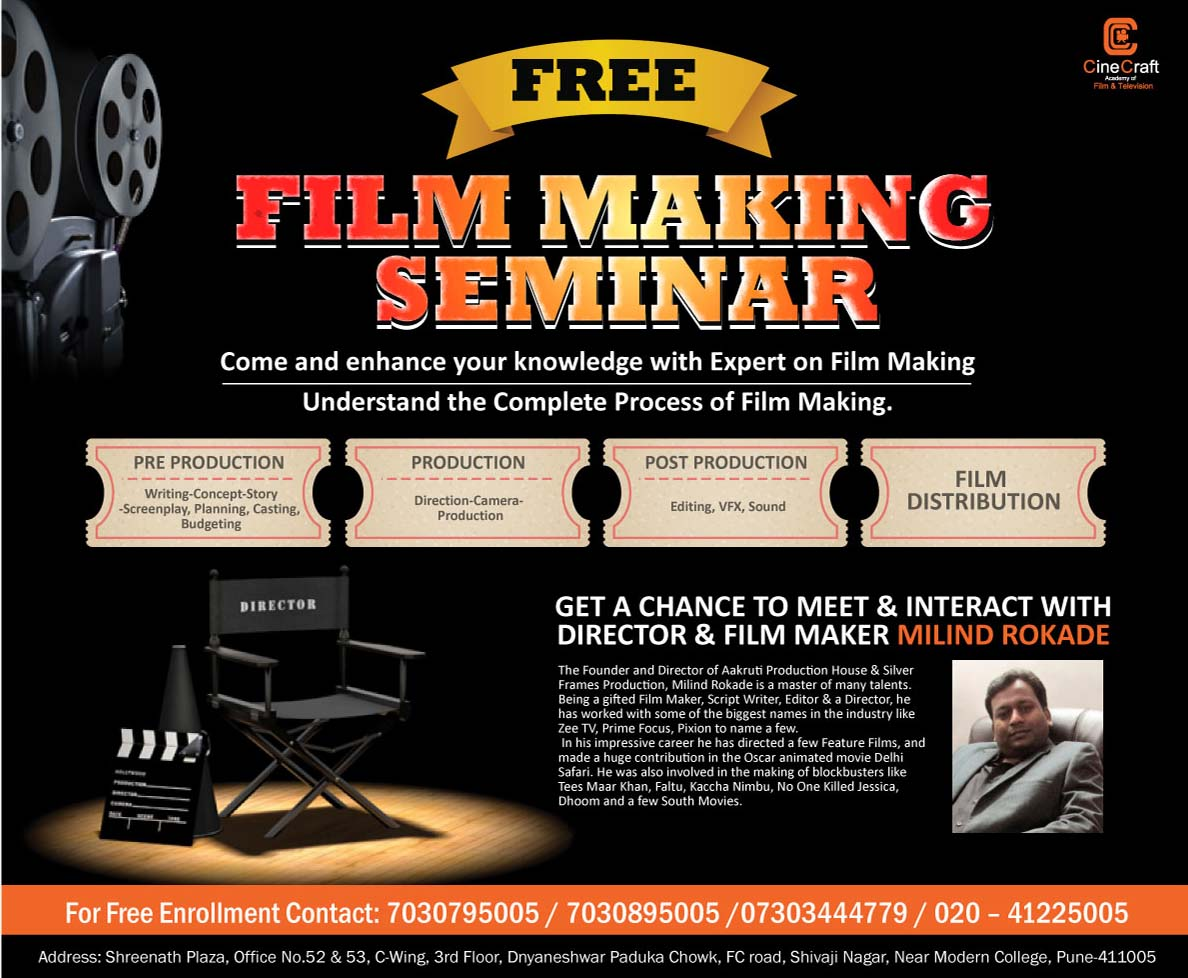 Free Film Making Seminar 6th March 2017