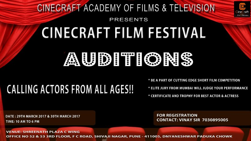 CineCraft Film Festival Auditions