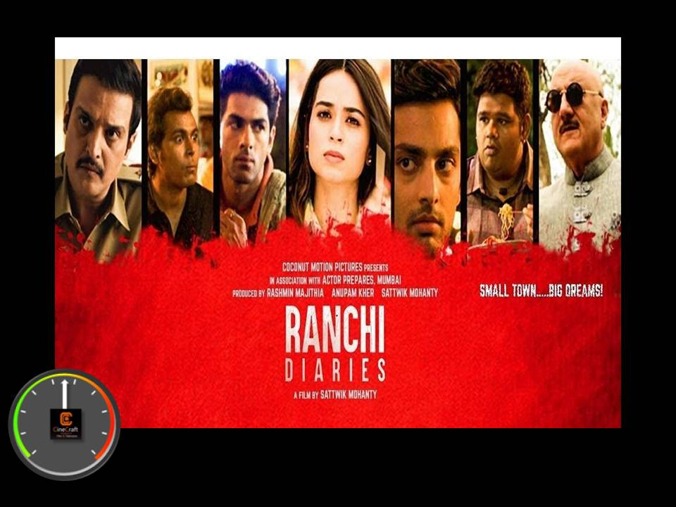Ranchi Diaries CineMeter
