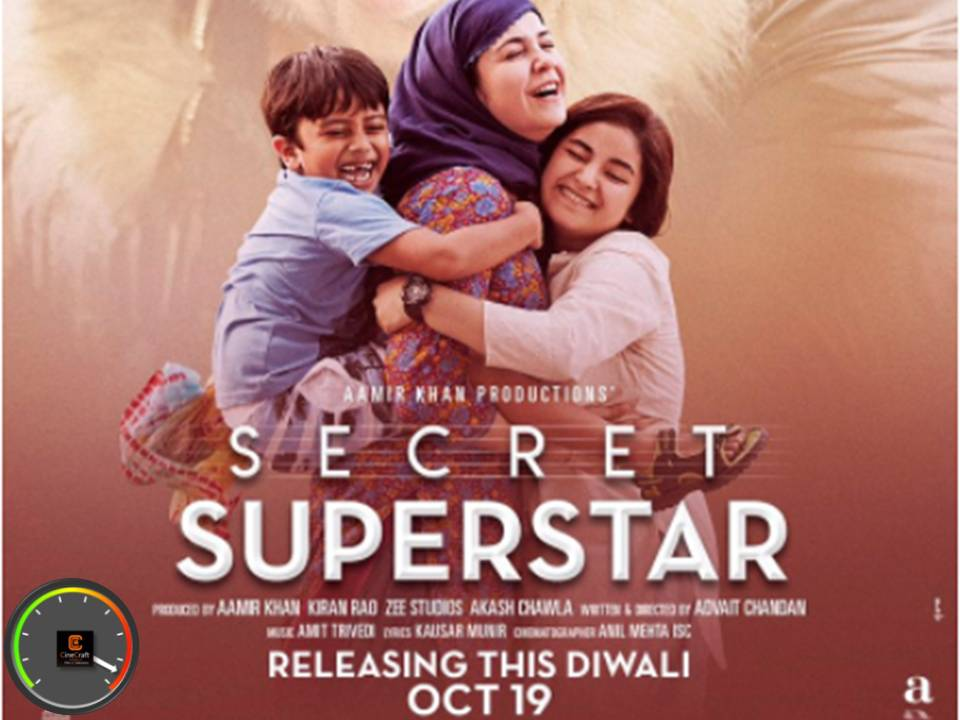 Secret Superstar Cinemeter